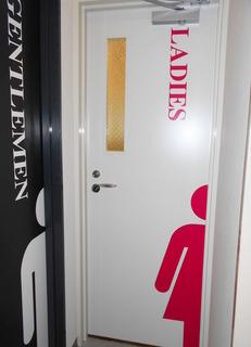 こころ神戸トイレドア新.JPG