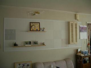 一壁リフォーム。20120501.jpg