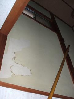 加藤邸クロス旧.JPG